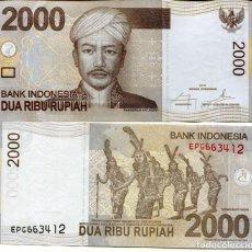 Notas Internacionais: INDONESIA 2000 RUPIAH 2009-2015 P 148 UNC. Lote 286721018