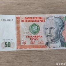Billetes extranjeros: PERU 50 INTIS 1987 - PICK 131B - SIN CIRCULAR - 26.06.1987 SERIE A. Lote 286884878