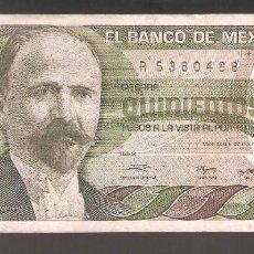 Billetes extranjeros: 1 BILLETE, 500 PESOS, 1981, MÉXICO USADO COMO FOTO. Lote 287647623