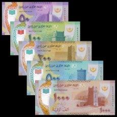 Billetes extranjeros: MAURITANIA SET 5 PCS 50 100 200 500 1000 OUGUIYA PICKS 22 A 26 POLYMER SC / UNC. Lote 287655083