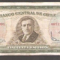 Billetes extranjeros: 1 BILLETE DE CHILE DE 50 ESCUDOS USADO COMO FOTO. Lote 287656268