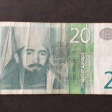 Billetes extranjeros: BILLETE 20 DINARA SERBIA AÑO 2013. Lote 287695458