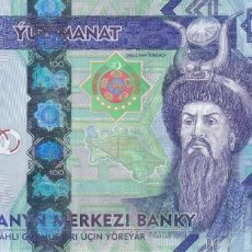 Billetes extranjeros: BILLETE DE TURKMENISTAN DE 100 MANAT DEL AÑO 2014. Lote 287702568