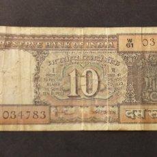 Billetes extranjeros: BILLETE DE 10 RUPEES INDIA. Lote 287723208