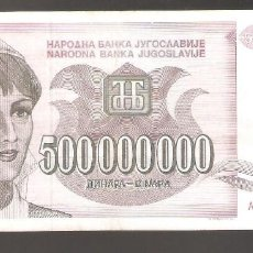 Billetes extranjeros: 1 BILLETE DE JUGOSLAVIA 500000000 1993 USADO. Lote 287725233