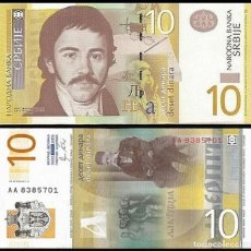 Billetes extranjeros: SERBIA 10 DINARA 2013 P 54B UNC. Lote 287902683