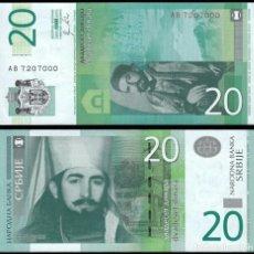 Billetes extranjeros: SERBIA 20 DINARA 2011 P 55A UNC. Lote 287903193