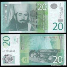 Billetes extranjeros: SERBIA 20 DINARA 2013 P 55B UNC. Lote 287903283