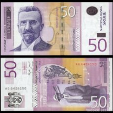 Billetes extranjeros: SERBIA 50 DINARA 2005 P 40A UNC. Lote 287903528