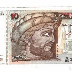 Billetes extranjeros: TUNEZ 10 DINARS 1994 PICK 87 A. Lote 288073423