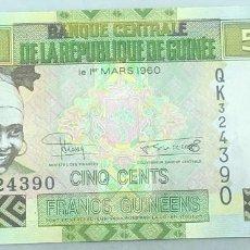 Billetes extranjeros: BILLETE REPÚBLICA DE GUINÉE. GUINEA. 2015. 500 FRANCOS. SC. SIN CIRCULAR. POSIBILIDAD CORRELATIVOS. Lote 288074063