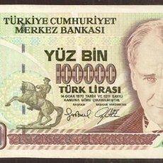 Billetes extranjeros: TURQUIA. 100000 LIRA (1997). PICK 206. SERIE J. SIN ORNAMENTO EN LA ESQ. SUP. DCHA.. Lote 288154203