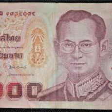 Billetes extranjeros: TAILANDIA 100 BAHT 2005. PICK 114. Lote 288155713