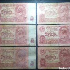 Billetes extranjeros: TT. Lote 288300488