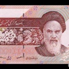 Billetes extranjeros: IRÁN 5000 RIALS AYATOLLAH RUHOLLAH KHOMEINI 2017-2018 PICK 152C SC UNC. Lote 288397523