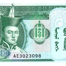 Billetes extranjeros: BILLETE DE MONGOLIA DE 10 TUGRIK EN PERFECTO ESTADO. Lote 288649528