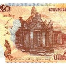 Billetes extranjeros: BILLETE DE CAMBOYA DE 50 REALES EN PERFECTO ESTADO. Lote 288649958