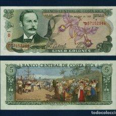 Billetes extranjeros: COSTA RICA. 5 COLONES 1989. SC.UNC. PK.236 D. Lote 288740513
