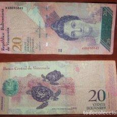 Billetes extranjeros: BILLETE DE VENEZUELA 20 BOLIVARES 2009 CIRCULADO. Lote 288747088