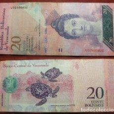 Billetes extranjeros: BILLETE DE VENEZUELA 20 BOLIVARES 2011 CIRCULADO. Lote 288747103