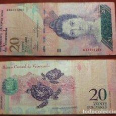Billetes extranjeros: BILLETE DE VENEZUELA 20 BOLIVARES 2011 CIRCULADO. Lote 288747108