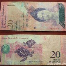 Billetes extranjeros: BILLETE DE VENEZUELA 20 BOLIVARES 2011 CIRCULADO. Lote 288747193