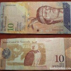 Billetes extranjeros: BILLETE DE VENEZUELA 10 BOLIVARES 2013 CIRCULADO. Lote 288747278