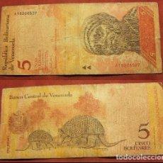 Billetes extranjeros: BILLETE DE VENEZUELA 5 BOLIVARES 2007 CIRCULADO. Lote 288747323