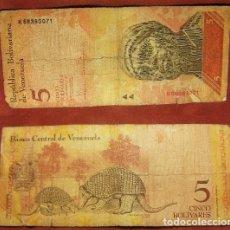 Billetes extranjeros: BILLETE DE VENEZUELA 5 BOLIVARES 2009 CIRCULADO. Lote 288747353