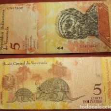 Billetes extranjeros: BILLETE DE VENEZUELA 5 BOLIVARES 2007 CIRCULADO. Lote 288747393