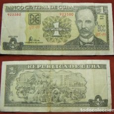Billetes extranjeros: BILLETE DE CUBA 1 PESO 2004 CIRCULADO. Lote 288747898
