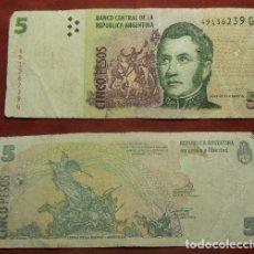 Billetes extranjeros: BILLETE DE ARGENTINA 5 PESOS CIRCULADO. Lote 288748258