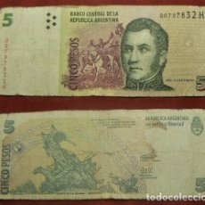 Billetes extranjeros: BILLETE DE ARGENTINA 5 PESOS CIRCULADO. Lote 288748573