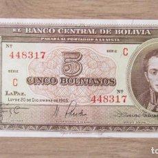 Billetes extranjeros: BOLIVIA 5 BOLIVIANOS 1945 PICK 138A.1 - SIN CIRCULAR - SERIE C - LEY 20 DICIEMBRE 1945. Lote 288866758