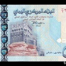Billetes extranjeros: YEMEN 500 RIALS 2007 PICK 34 SC UNC. Lote 288948978