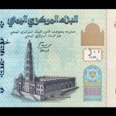 Billetes extranjeros: YEMEN 500 RIALS 2017 (2019) PICK 39B SC UNC. Lote 288950038