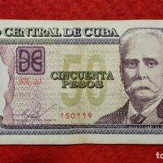 Billetes extranjeros: BILLETE CUBA 50 PESOS 2015 MBC ORIGINAL T119. Lote 288950148