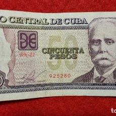 Billetes extranjeros: BILLETE CUBA 50 PESOS 2015 MBC+ ORIGINAL T280. Lote 288950523