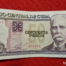 Billetes extranjeros: BILLETE CUBA 50 PESOS 2015 MBC+ ORIGINAL T342. Lote 288950588