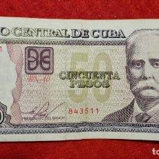 Billetes extranjeros: BILLETE CUBA 50 PESOS 2015 MBC+ ORIGINAL T511. Lote 288950678