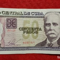 Billetes extranjeros: BILLETE CUBA 50 PESOS 2016 MBC+ ORIGINAL T141. Lote 288950933