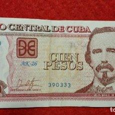 Billetes extranjeros: BILLETE CUBA 100 PESOS 2017 MBC+ ORIGINAL T333. Lote 288952878