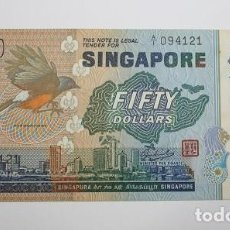 Billetes extranjeros: 30,, RARO Y ESCASO BILLETE DE SINGAPUR, SERIE DE AVES, 50 DOLARES, 1976, SERIE 4/1 094121. Lote 289901563