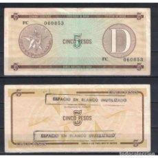 Billetes extranjeros: CUBA 1985 CINCO PESO - CERTIFICATE D 5 PESO KM# XF. Lote 289950388