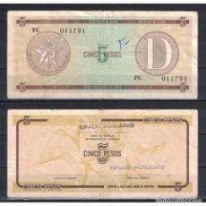 Billetes extranjeros: CUBA 1985 CINCO PESO - CERTIFICATE D 5 PESO KM# VF. Lote 289950393