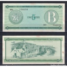 Billetes extranjeros: CUBA 1985 CINCO PESO - CERTIFICATE B 5 PESO KM# XF. Lote 289950398