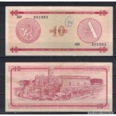 Billetes extranjeros: CUBA 1985 DIEZ PESO - CERTIFICATE A 10 PESO KM# VF. Lote 289950408