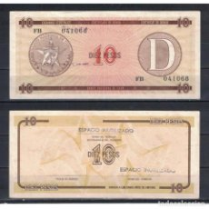 Billetes extranjeros: CUBA 1985 DIEZ PESO - CERTIFICATE D 10 PESO KM# XF. Lote 289950428