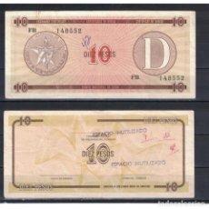 Billetes extranjeros: CUBA 1985 DIEZ PESO - CERTIFICATE D 10 PESO KM# VF. Lote 289950433