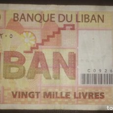 Billetes extranjeros: LIBANO LEBANON 20000 LIVRES 2004 C092630205. Lote 290134873
